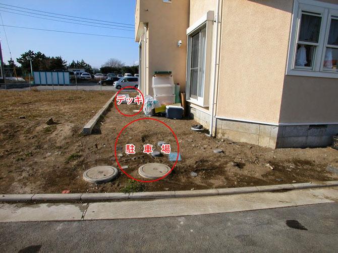 茅ヶ崎市 M様邸 外構工事・エクステリア工事・アプローチ工事