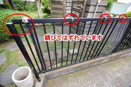 神奈川県藤沢市S様 雑草対策 ドッグラン 庭石処分施工事例
