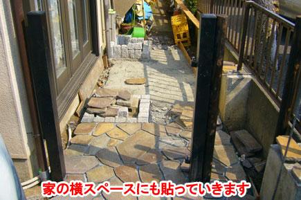 神奈川県鎌倉市Y様 駐車場,バイク置き場施工事例