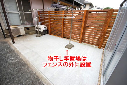 茅ヶ崎市 M様邸 ドッグラン事例