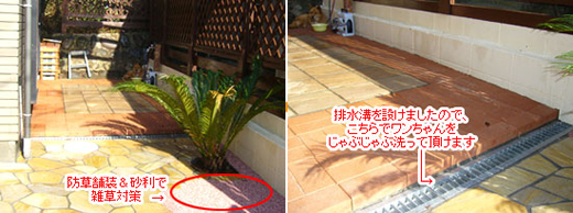 神奈川県茅ヶ崎市 S様邸 サンルーム・ガーデンルーム 施工例