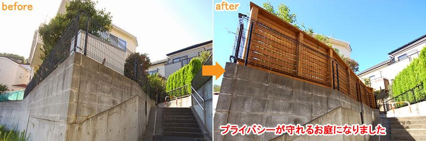 神奈川県 横浜市 庭園 リノベーション施工事例