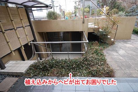 神奈川県 横浜市 ウッドチップ,和風庭園,ハート型の石,石貼り,おしゃれな庭,素敵な庭,庭改造の施工事例