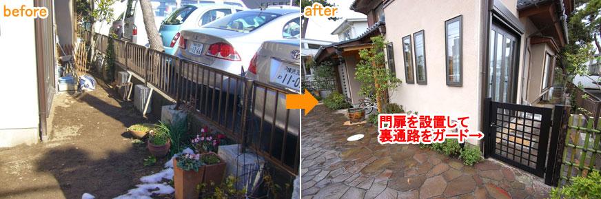 神奈川県鎌倉市Y様 石貼り 外構 駐車場施工事例