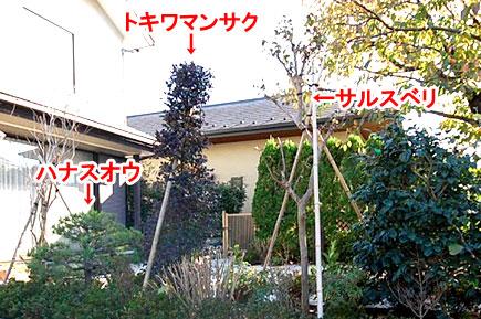 藤沢市 A様邸 ブロック塀工事、雑草対策 石張り、庭リフォーム 施工事