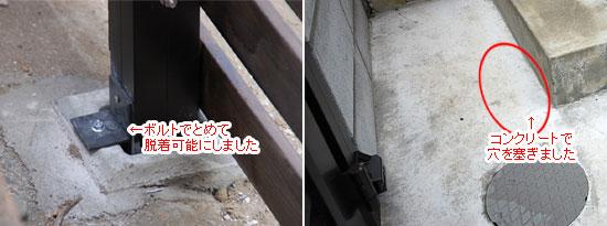 神奈川県茅ヶ崎市O様邸 外構ウッドデッキ工事施工例