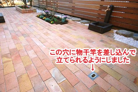 神奈川県 横浜市 雑草対策 レンガ貼り(レンガ張り) 造園施工事例