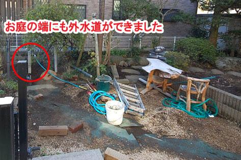 神奈川県 藤沢市 ウッドデッキ・高床デッキ・床下収納・ウッドフェンス・ガーデンシンク・ロックガーデン・造園 施工事例