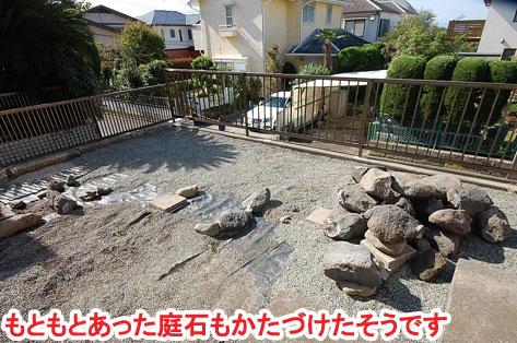 神奈川県藤沢市M様 アルミフェンス目隠し工事、ハードウッド イタウバ ウッドデッキ施工事例