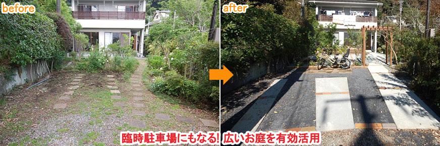 神奈川県 鎌倉市 庭木を切りたい、大木の伐採 施工事例