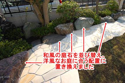 藤沢市T様邸 カーポート施工事例