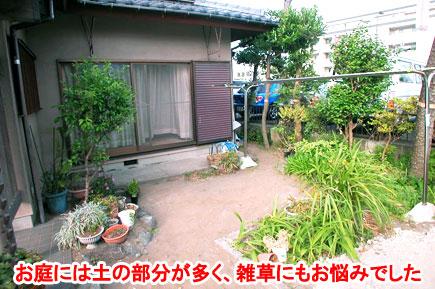 神奈川県鎌倉市Y様 造園 外構 石貼り施工事例