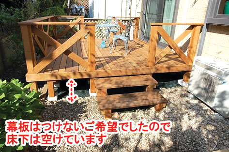 神奈川県 藤沢市 ハードウッド ウッドデッキ 施工事例