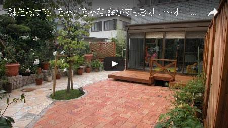 オーストラリアンレンガとジェラストーンで外国風の庭~神奈川県茅ヶ崎市 N様邸工事例