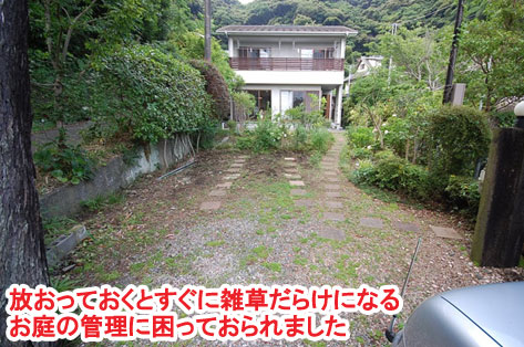 神奈川県 鎌倉市 庭木を切りたい、おしゃれなコンクリートの庭&ハードウッド ウッドデッキ 施工事例