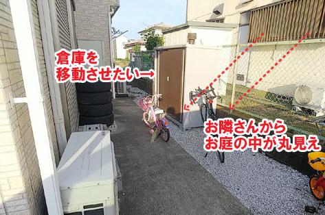 神奈川県寒川町 雑草対策・ウッドデッキ・目隠しフェンス施工事例