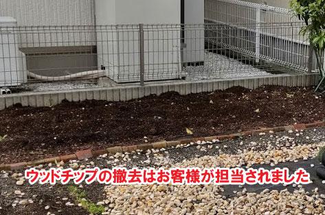 神奈川県藤沢市S様 人工芝から天然芝へ、子どもと愛犬が快適に遊べるお庭、アーリーアメリカンフェンスで犬が吠えない施工例